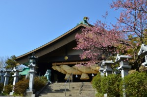 hitachinokuni-izumotaisha