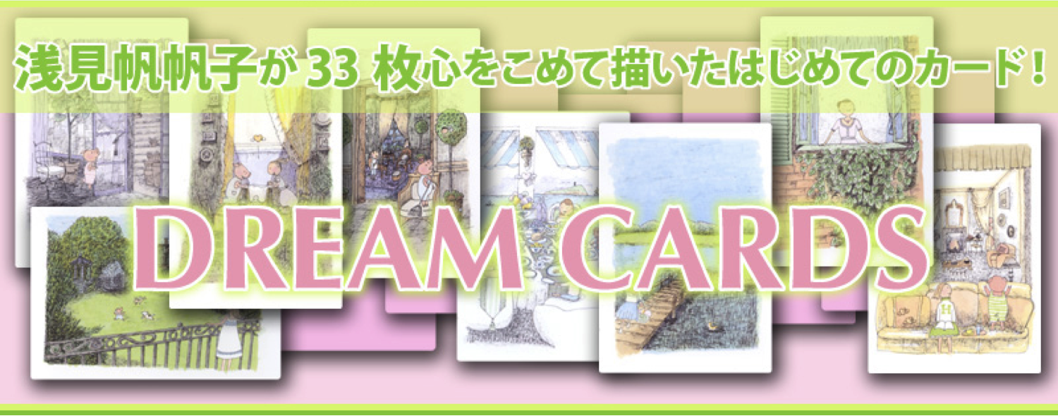 dream-cards-banner